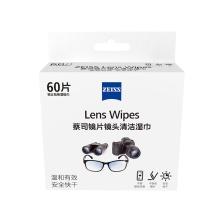 蔡司 ZEISS 清洁湿巾 60片装 (白色) 镜头清洁 眼镜布 镜片清洁 擦镜纸 擦眼镜 消毒湿巾