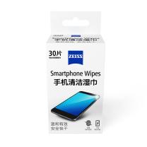 蔡司 ZEISS 手机清洁湿巾 30片装