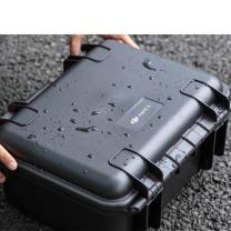 大疆 DJI 无人机专用配件 安全保护箱 Mavic 2