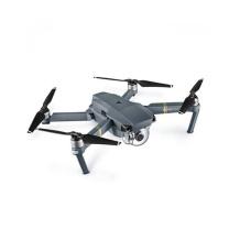 大疆 DJI 迷你可折叠4K超清航拍无人机 御Mavic Pro 全能套装 官方标配