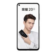 荣耀 手机 20S 8GB+128GB  全网通版