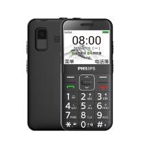 飞利浦 PHILIPS 老人手机 飞利浦(PHILIPS)E171L 曜石黑 直板按键 移动联通 老人手机 老年功能机