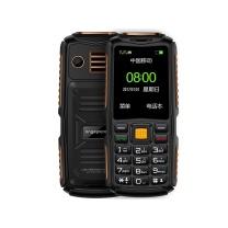 守护宝 老人手机 守护宝(上海中兴)F888 直板 按键 超长待机 三防老人手机 双卡双待 黑色 2G移动/联通版