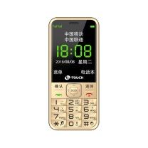 天语 K-TOUCH 老人手机 天语(K-TOUCH)N1 老人手机 移动/联通 双卡双待 按键直板 老年学生备用功能机 金色