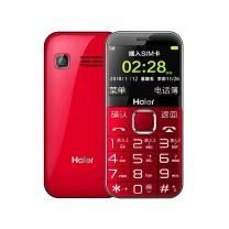 海尔 Haier 老人手机 海尔 Haier M360 富贵红 直板按键 移动/联通 老人手机 双卡双待 老年手机