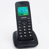 盈信 无线座机 YX0008(5)CS型电信版 (黑色) 插卡电话机 手持机 家用办公无线电话 支持4G 快捷拨号
