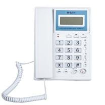 晨光 M&G 电话机 AEQN8924 ((黑色/白色))