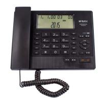 晨光 M&G 电话机 AEQ96758 (黑)