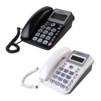 晨光 M&G 电话机 AEQ96754 (黑/白)