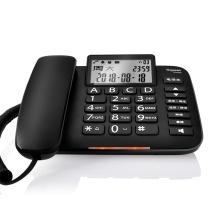 集怡嘉 电话机座机 固定电话 办公家用 中文菜单 黑名单 DA380 (黑色)
