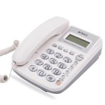 晨光 M&G 电话机 AEQ96761 (白色)