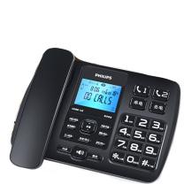 飞利浦 PHILIPS 音频会议电话机 CORD165 (黑色) 录音电话机 固定座机 办公家用 自动 手动录音 放音密码保护