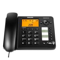 飞利浦 PHILIPS 录音电话机固定座机办公家用留言答录连接电脑软件海量存储远距离免提 CORD285 (黑色)