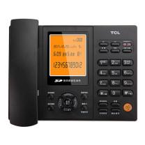 TCL 插卡录音电话 HCD868(88) (黑色)