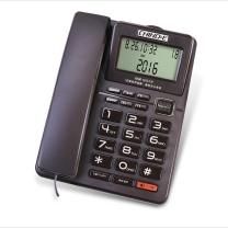 中诺 CHINO-E 办公商用录音电话机座机 G072 (黑色)