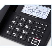 得力 deli 录音电话机 799