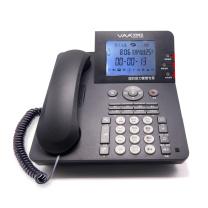先锋音讯 VAA SD录音电话 VAA-SD160 160小时  (HLCD737TSD 160)