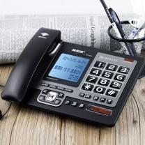 美思奇 录音电话机 028 255*190*85mm (黑色/白色)
