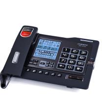中诺 CHINO-E 录音电话机座机 智能自动录音 G025 (黑色) 内存卡支持扩充至32G 密码保护 办公家用固定电话 留言答录