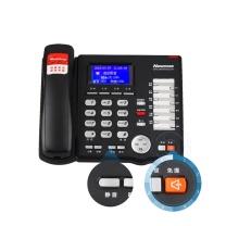 纽曼 Newsmy 录音电话机 2008TSD-908R