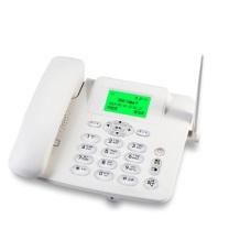 中诺 CHINO-E 无线固话 C265电信版 (白色)