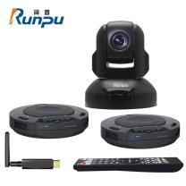 润普 Runpu 中大型视频会议室解决方案 适用50㎡左右/会议摄像头/教育录播摄像机/全向麦克风软件系统终端设备 RP-W50