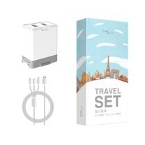 幻响 新旅行套装  MLC三合一数据线+电源适配器