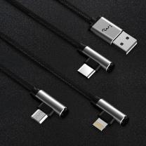 幻响 MLC二代多功能快充数据线  黑色线+银色头