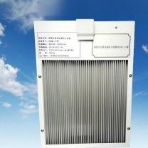 聚力众合 干扰器 ZKHMs-01 (白色)