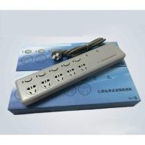 知茗 干扰器 HJ-1 (灰色)