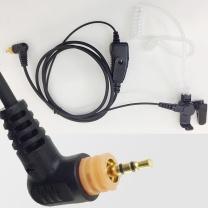 摩托罗拉 MOTOROLA 对讲机SL2K适配耳机 pmln7189