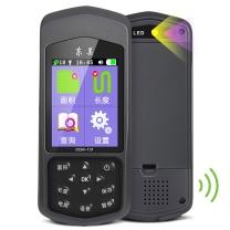 东美 Dongmei 手持GPS定位仪 DCM-101  测亩仪高精度土地面积测量仪计亩器农田丈量仪