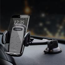 飞利浦 PHILIPS 车载手机支架 飞利浦(PHILIPS)多功能车载手机支架 吸盘 中控台/出风口/前挡玻璃三用车载支架可伸缩 DLK35002 黑色