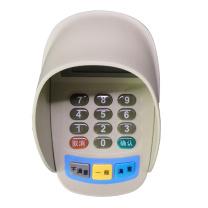 南天 键盘 BP8904-D030 (升级版) 多功能密码键盘