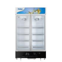 海尔 Haier 商用立式冷藏柜 SC-650HL 650L (灰色) 北上广深江浙皖含运(其他地区加收运费,详询客服)
