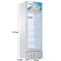 海尔 Haier 单门立式冷藏柜 SC-340 340L (白色) 全国大部分地区含运(偏远地区加收运费,详询客服)