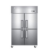 海尔 Haier 商用立式不锈钢四门冷柜 SL-1050D4 1050L (银色) 不含运费,详询客服