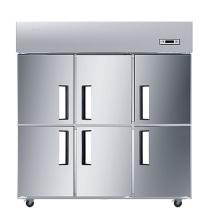 海尔 Haier 商用立式不锈钢六门双温冷柜 SL-1450C3D3 1450L (银色) 不含运费,详询客服