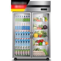 德玛仕 DEMASHI 商用 立式对开门冷藏 展示柜饮料柜食品留样柜冰柜 BCD-900A-2C 900L  全国大部分地区含运(偏远地区加收运费,详询客服)