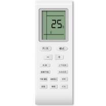 海富联 格力空调遥控器  适用格力所有机型 通用