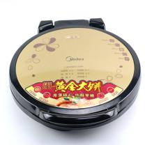 美的 Midea 煎烤机 MC-JHN34Q (金色)