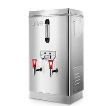 志高 CHIGO 数显发泡节能电热开水器 SXZK-60 42*25*76cm