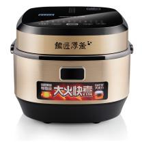 九阳 Joyoung 电饭煲 F-40FY1