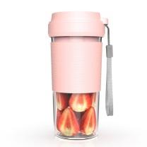 汉佳欧斯 榨汁机 XD254 (珊瑚粉)