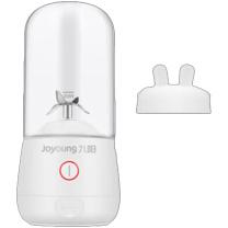 九阳 Joyoung 榨汁机水果小型便携式迷你电动多功能料理机果汁机榨汁杯可打小米糊 L3-C8