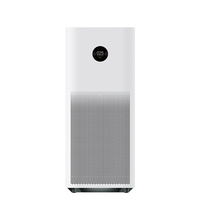 米家 空气净化器 Pro H  小米空气净化器