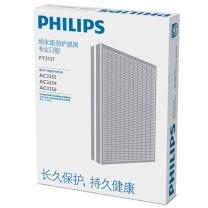 飞利浦 PHILIPS 空气净化器滤网 FY3137  适用于飞利浦空气净化器AC3256/AC3254/AC3252