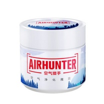 浙大冰虫 Zheda Bingchong 空气净化魔盒  光触媒甲醛清除剂新房家用急快速除味剂去除甲醛神器 空气猎手