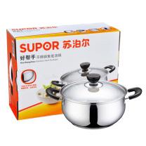 苏泊尔 Supor 好帮手不锈钢复底汤锅 ST20H3