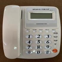 兴顺高科电话机 HCD5558TSDL (B202) (白)